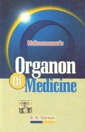 Organon of medicine BK sarkar
