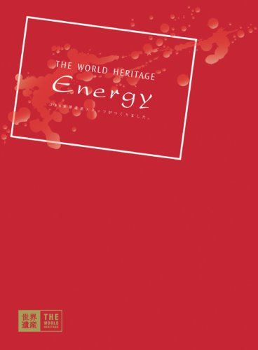 tbs-the-world-heritage-energy-dvd