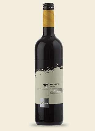 Tabor Mt. Tabor Cabernet Sauvignon Wein aus Israel (koscher)