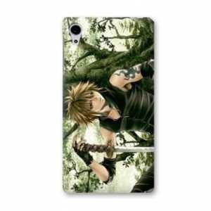 Coque Sony Xperia M4 aqua Manga - divers - - bois N -
