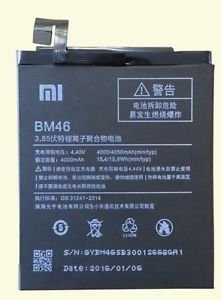 NOBITA BM32 Mobile Battery for Xiaomi Redmi Mi 4