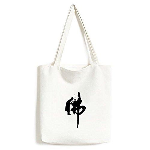 Buddhismus Religion Buddhistische Mönch Guanyin Charakter Figur Creative Illustration Muster Modischer Design Canvas Bag Umweltfreundlich Shopper groß Kapazität Einkaufstaschen