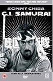 G.I. Samurai [DVD] by Sonny Chiba