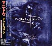 Deadlock (2006-08-03)