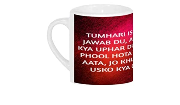 Buy Attire Bucket Love Quote in Hindi Mug for Loved Ones