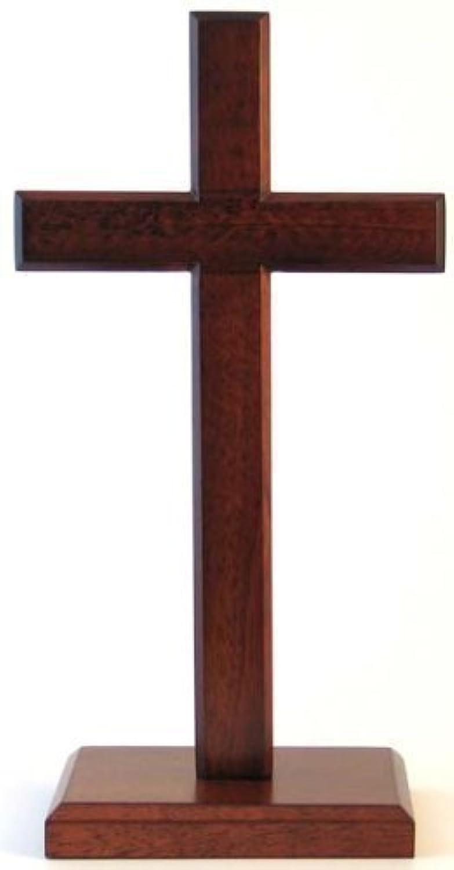 Hashcart Croix Christ J/ésus Crucifix Croix chr/étienne en Bois de Rose et Laiton 11 inch 38,1/cm
