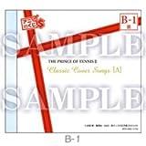 Ani-Kuji S [New Prince of Tennis] Prize-B: Album CD (Red)