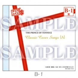 Ani-Kuji S [New Prince of Tennis] Prize-B: Album CD (Red)