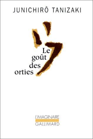 "<a href=""/node/31260"">Goût des orties (Le)</a>"