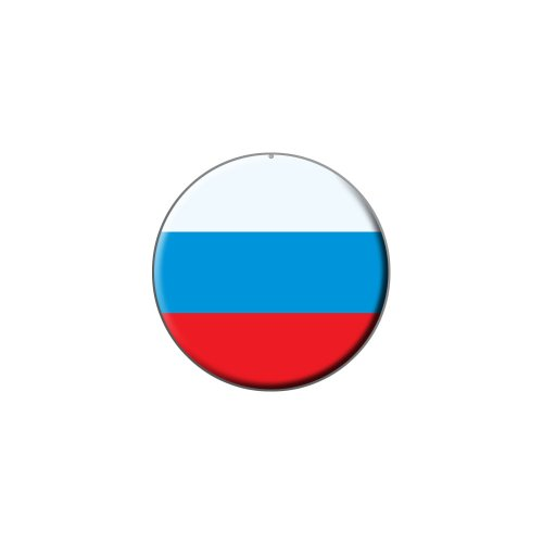 Russia Russian Flag Metal Lapel Hat Shirt Purse Bag Pin Tie Tack Pinback