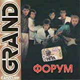Forum. Grand Collection [Форум. Grand Collection]