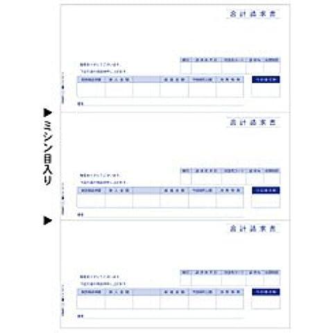 Tres lados Avery gb1123total Bill A4longitud (paquete de 500hojas) (importación de Japón)