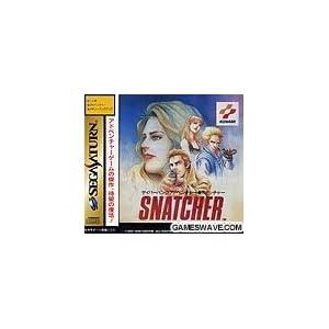 Snatcher [Japanische Importspiele]