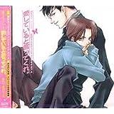 """I say I love you."" Aikawa Satoru Drama CD (japan import)"