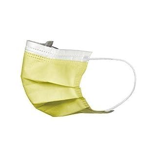 50 St. Mundschutz Top Mask Non Latex Typ II 3- lagig von Akzenta Dental (Gelb)