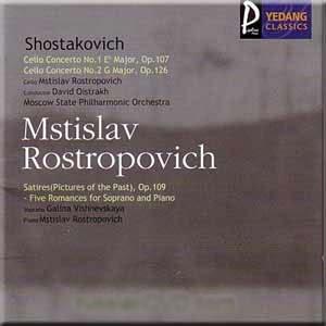 """Release """"Shostakovich: Cello Concerto nos  1, 2"""