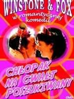 Fanny and Elvis (DVD) Kerry Fox Ray Winstone