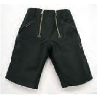 Pionier Zunft-Shorts