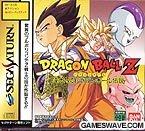 Dragon Ball Z Legend (Version japonaise)