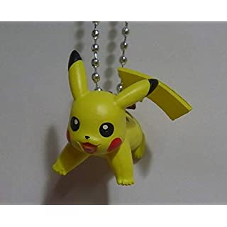 Bandai Pokemon Sun& Moon Figure Swing Keychain~Pikachu