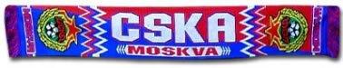 Preisvergleich Produktbild CSKA Moscow Schal