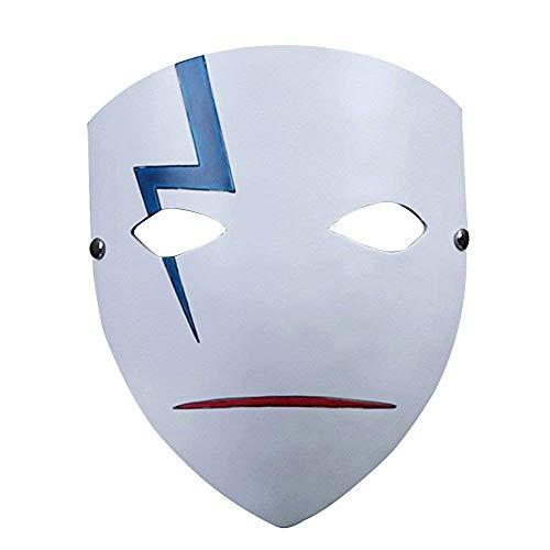 Polyresin Maske Halloween Kostüm, Xinxun Film Theme Harz Maske für Halloween Party, Maskenball, Maskerade Kostüm Partei Cosplay Geschenk (Darker Than Black) (Die Masken Film)