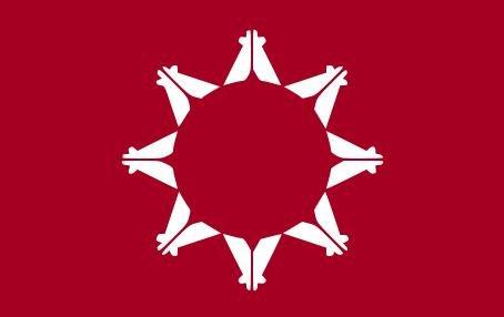 8,4 x 5,4 cm Autoaufkleber Fahne der Oglala Sioux First Nation der USA Indianer Ureinwohner Sticker Aufkleber fürs Auto Motorrad Handy Laptop Indianer Motorrad