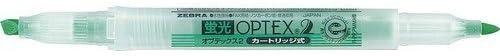 Optex 2 verde fluo   Abbiamo Abbiamo Abbiamo Vinto La Lode Da Parte Dei Clienti    Elegante E Robusto Pacchetto    Prima i consumatori  3559bc