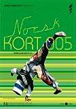 Norwegian Shorts 2005 (31 Films) - 2-DVD Set ( Bagasje / Blå Himlen Blues / Breaking a Heart / Drømme kan du gjøre senere / En steinbits siste sukk / French Les [ Norwegische Import ]