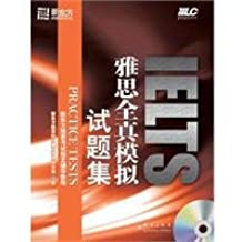 IELTS mock examination papers set the whole truth (New Oriental)