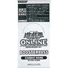 Yu-Gi-OH online Duel Accelerator booster Path Stardust rising box