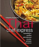 thai-chef-express