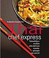 thai-chef-express