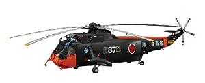 HASEGAWA 09931 1/48 S-61A Seaking Antarctica Observ Shirase Ltd by Hasegawa