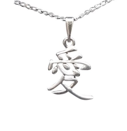 lskette (45,7cm) 925-Sterling-Silber mit Anhänger (chinesisches Zeichen für Liebe) ()