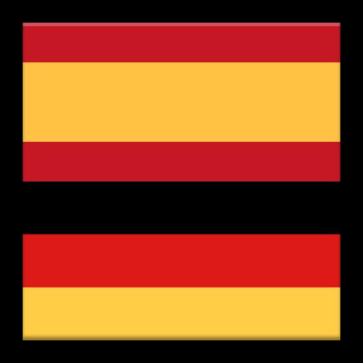 Spanisch Deutsch Wörterbuch offline