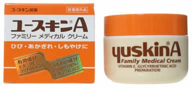 Yuskin A-series - Body Cream For Dry Skin 70g (japan import)
