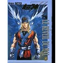 Cyber Weapon Z, tome 7