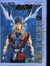 Cyber Weapon Z Edition simple Tome 7