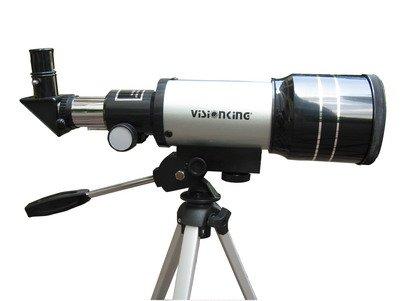 Visionking optical der beste preis amazon in savemoney.es