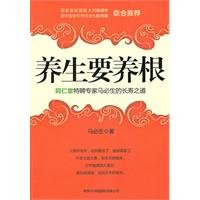 health-to-support-root-ad-hoc-experts-mabi-sheng-tong-ren-tang-s-longevitychinese-edition
