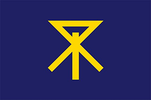 Preisvergleich Produktbild Unbekannt Flagge saka / Querformat Fahne / 0.06m² / 20x30cm für Diplomat-Flags Autofahnen
