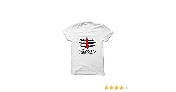 c73b108b2 ATTITUDE START OF FASHION MAHADEV Single Print White T-Shirt: Amazon.in:  Clothing & Accessories
