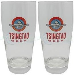 2-x-tsingtao-demi-pinte-de-biere-lot-de-2-330-milliliters-lunettes