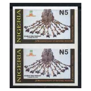 Nigeria 1993 Museum & Monuments 5n (Bronze Pendant) imperf pair u/m, SG 662var ARTEFACTS MUSEUMS JEWELLRY JandRStamps