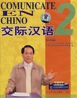 Comunicate En Chino 2 por AA.VV.