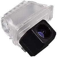 Cámara de visión Trasera a Color integrada en la iluminación de la matrícula LED de la