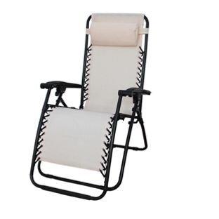 Grande Valore Crema reclinabile Sdraio-Set di 2. Gardern reclinabile