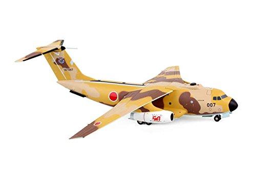 Gulliver 200 1/200 Kawasaki C-1 zweiten Lufttransportgeschwader # 402 Squadron 50 58-1007