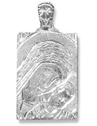 Medalla de la Virgen del Camino Neocatecumenal Plata